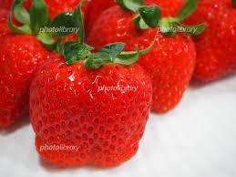 私は苺をこう食べる!
