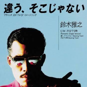 鈴木おさむ、息子がスーパーでヨーグルトを投げつける「さすがに厳しく注意しました」