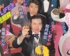 「るろうに剣心」作者に罰金20万円…東京簡裁