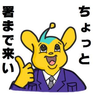 消費税率10%への引き上げ、麻生太郎財務相「きちんとやらせていただきたい」