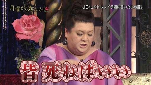 横浜DeNA・井納翔一の妻が代理人を通じてコメント 報道を一部否定「誹謗中傷は子どもに対するものも…」