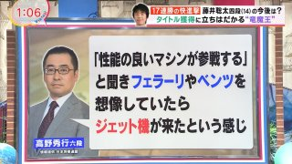 最年少プロ、藤井聡太四段が史上初の「中学生五段」に