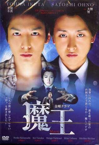 復讐系の映画・ドラマ