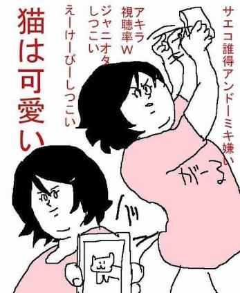 安藤美姫 フェルナンデスとの破局説追及にうんざり「本当にしつこい」