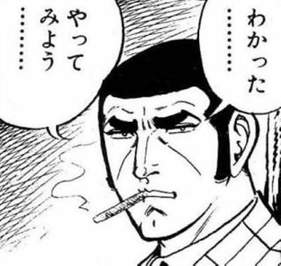 好きな人(結婚してる人)が喫煙者