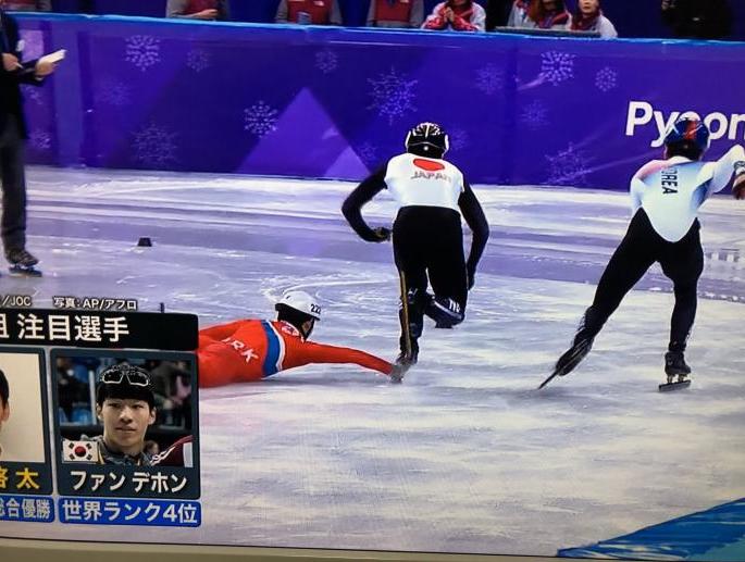 ショートトラック男子500m北朝鮮の選手が渡邊啓太選手に悪質な妨害行為で批判殺到