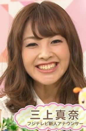 フジ三上真奈アナ「ノンストップ!」4月から新MC、山崎夕貴アナ後任