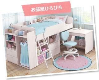 子供には個室を与えた方がいいですか?