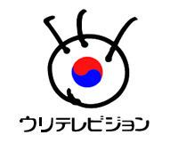 「とくダネ」三浦雄一郎氏に「故」とテロップ…フジは事務所へ直接謝罪