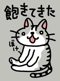 大杉漣さん長男・隼平氏、