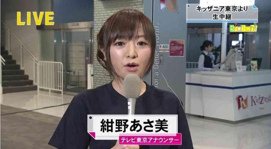 元乃木坂46・市来玲奈「日本テレビに就職決まって、すごく幸せ」