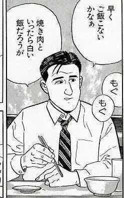 【実況・感想】反町隆史×相棒軍団×帰れま10スペシャル