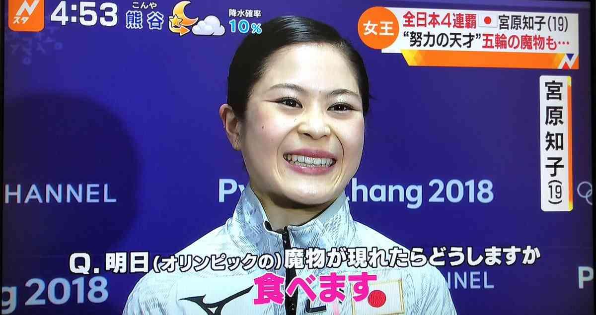 【実況】平昌オリンピック2018 フィギュアスケート女子SP【感想】