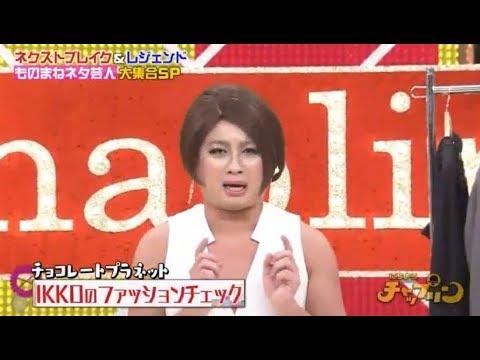 羽野晶紀 夫・和泉元彌の激しすぎる嫉妬に悩む…「カウンセリングを勧めている」