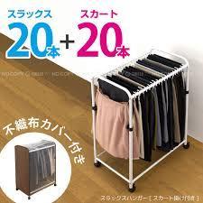 スカートの収納方法教えてください