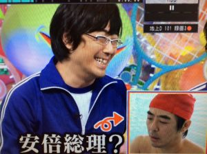 東京03が好き!