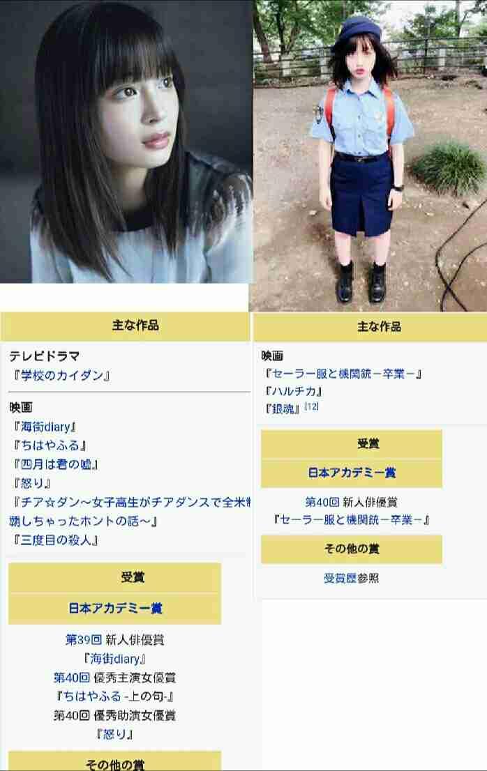 橋本環奈、両親からの手紙に反響「心温まる」「素敵すぎ」