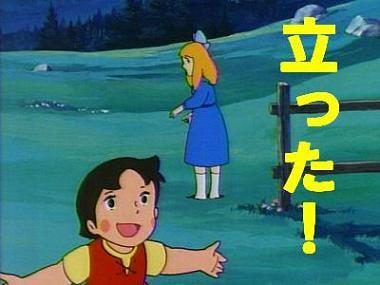 名倉が出そうで出ないトピ