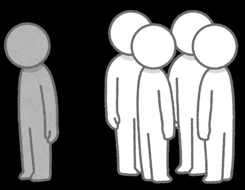 グループ3人以上が無理な人