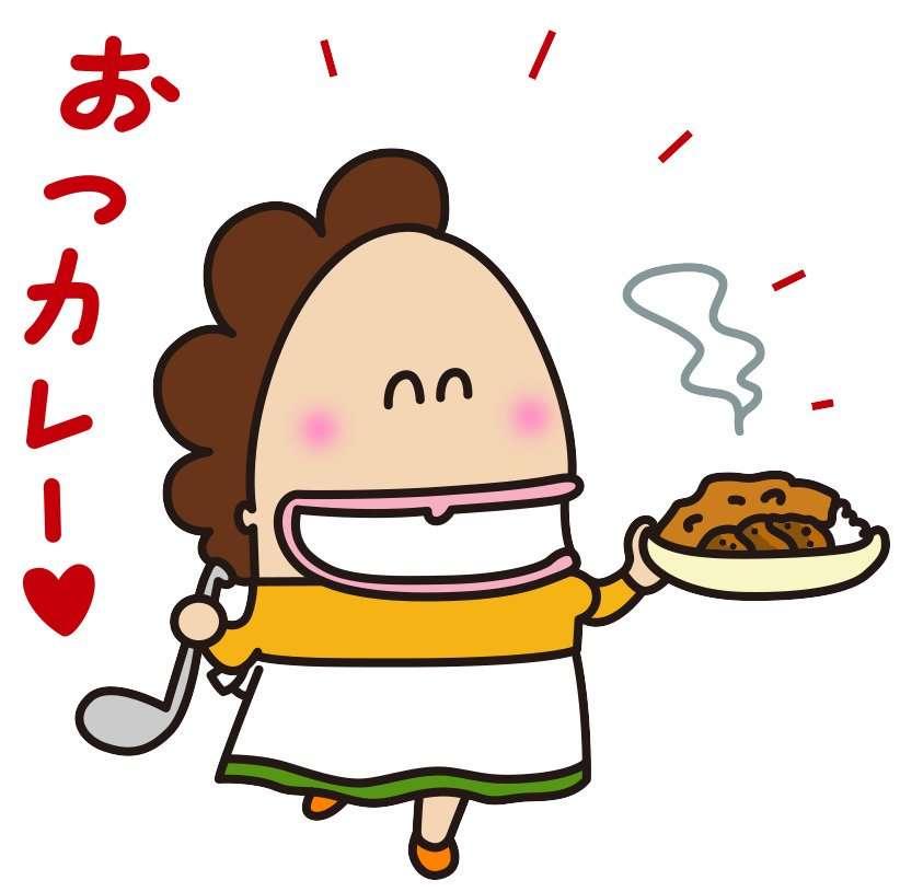 【雑談】主婦でぼっちの方!!