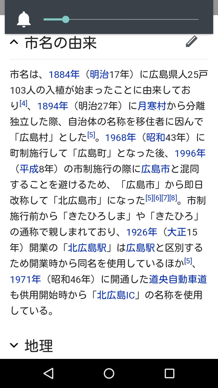「そだねー!」で注目! 北海道弁クイズ、いくつわかる?