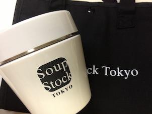 スープジャーのおすすめは?