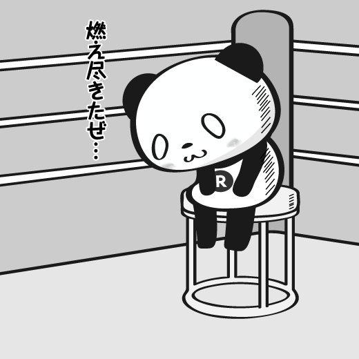 【雑談】ガルちゃん交流会議場