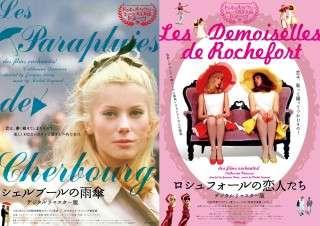 ヨーロッパの映画が好きな人