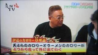 サンドウィッチマン、震災復興に4億円寄付 7年前からライブの売上などを