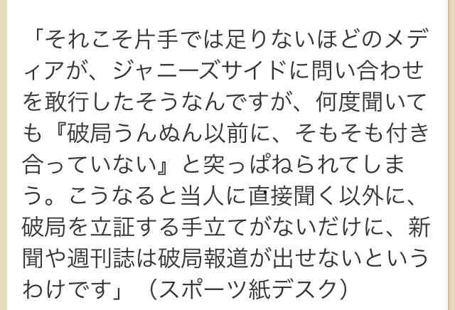 山下智久とのハワイデートが報道されたNiki 大学生の彼氏がいると噂