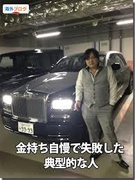 【首都圏在住限定】住宅ローンの金額