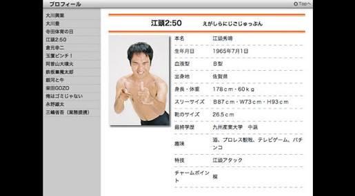 日本人の身長が低くなった!昭和55年以降生まれで確認