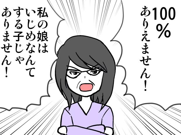 親バカさん集まれ〜