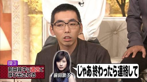 """柄本佑""""妻""""前田敦子の色気称賛「僕のものにしたくなる」"""