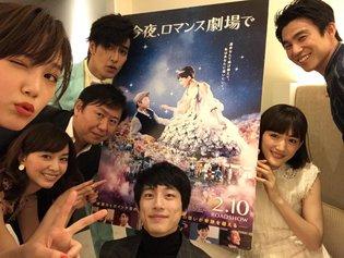 【実況・感想】土曜プレミアム・映画「本能寺ホテル」