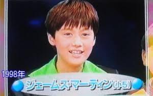 「天才てれびくんMAX」見てた人〜!
