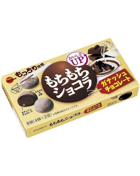 好きなチョコレートのお菓子はなんですか?