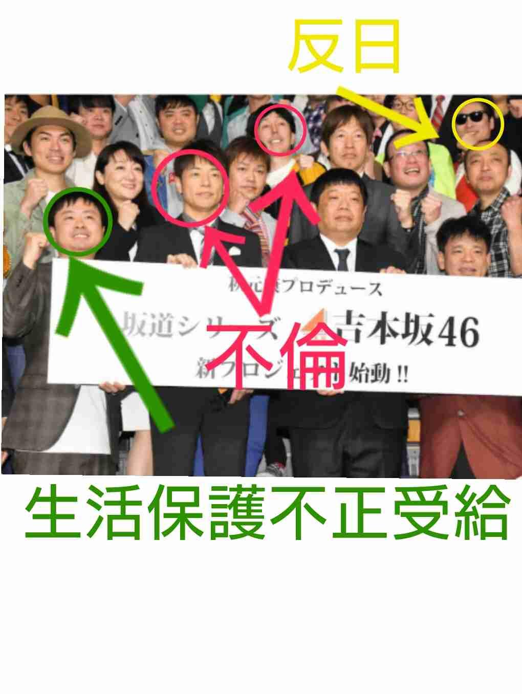 坂道シリーズ第3弾「吉本坂46」 秋元康氏「最強のグループを作りたい」