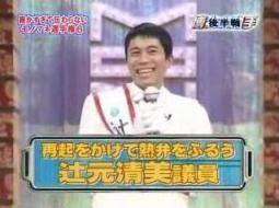 """フジテレビの久慈暁子アナが""""特別扱い""""か 『めざましテレビ』でMC待遇に昇格とも"""