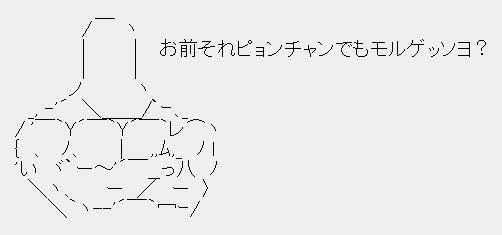 やる気スイッチ無くなった人〜〜
