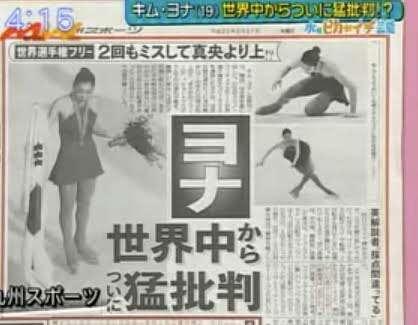 【平昌五輪】フィギュア、後半ジャンプ制限でルール改正へ ボーナス狙いで演技後半にジャンプが集中