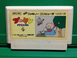 好きだったファミコン・スーパーファミコンのソフト