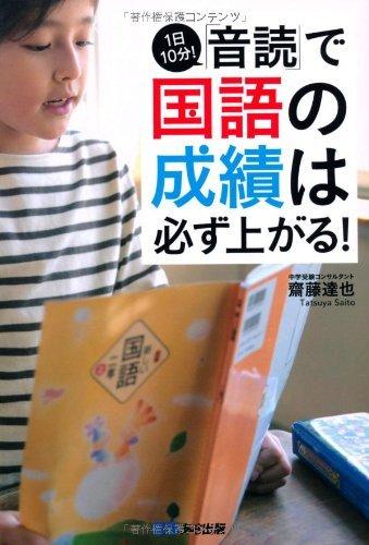 【三歳児神話】子供は3歳になるまで家庭で育てるのが理想?