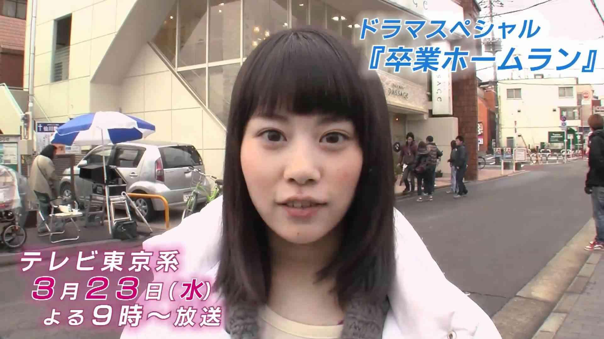 杉咲花、30cmカット&オン眉の新ヘアスタイルに「誰かわからなかった!」の声