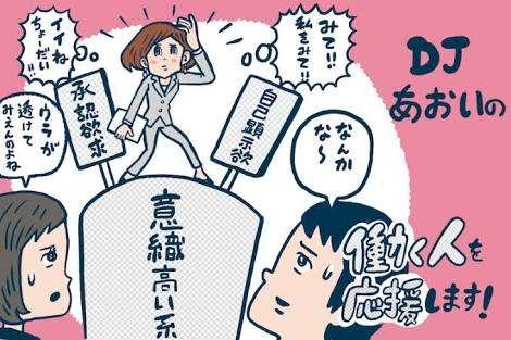 小学校卒業式の「袴スタイル」 親のインスタ映え競争が激化
