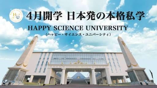 幸福の科学について質問です。