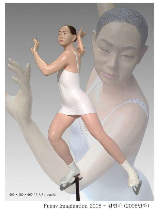 平昌五輪最終聖火ランナーはキム・ヨナさん 特設リンクで華麗に舞う