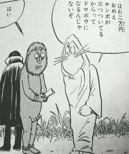 ガル子先輩には怖くて言えないでいること