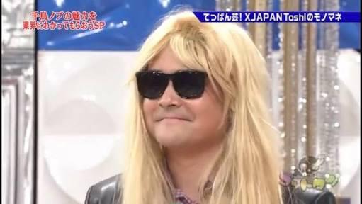 "YOSHIKI&GACKT&浜ちゃんのモノマネ芸人が集結 ""そっくり格付け""が話題に「パッと見本物」"