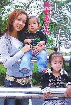 スペインで11歳の少女が14歳の兄の子を妊娠し出産 世界的に波紋広げる